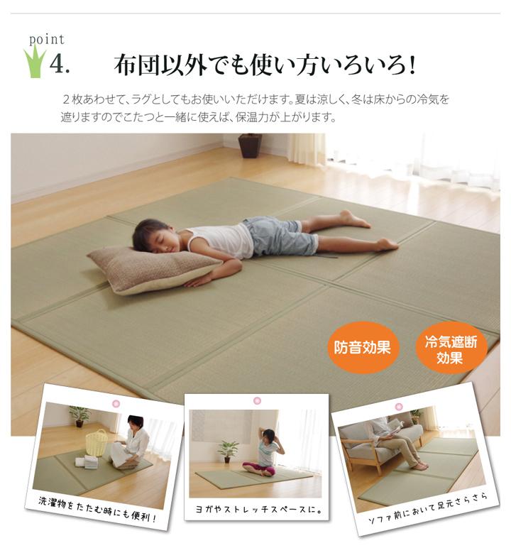 寝具 い草マットレス すのこベッド カビ防止 除湿 シングル シングルサイズ